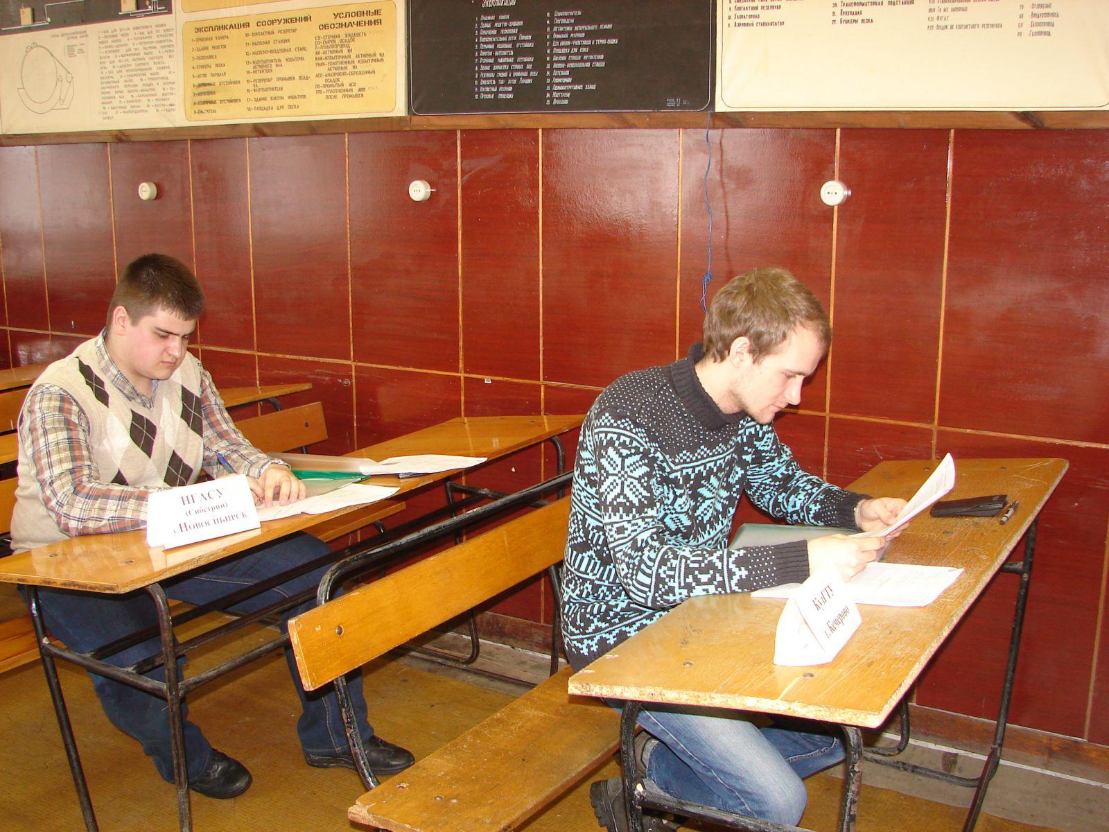 На базе НГАСУ Сибстрин состоялся региональный студенческий  ПОЗДРАВЛЯЕМ ПОБЕДИТЕЛЕЙ
