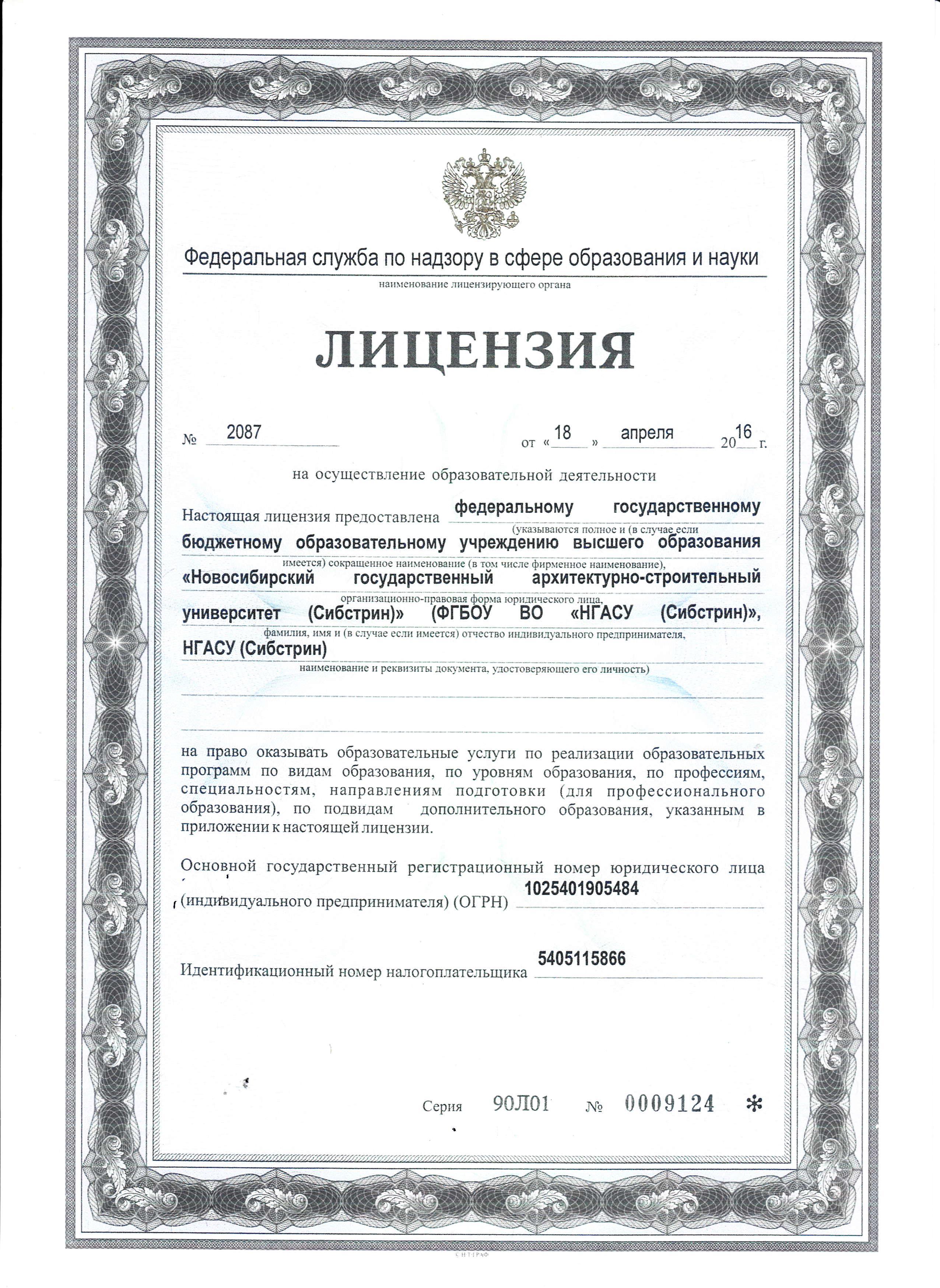 бесплатные конкурсы по английскому новосибирск