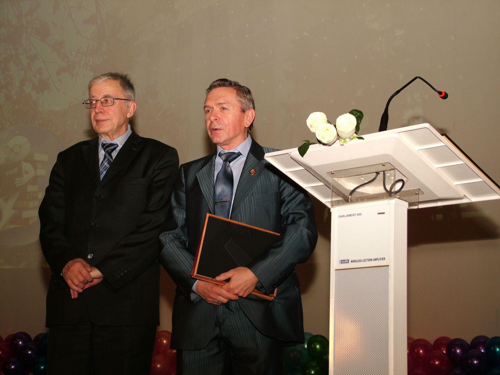 15 ноября 2013 года в актовом зале нгасу (сибстрин) состоялось празднование 30-летнего юбилея