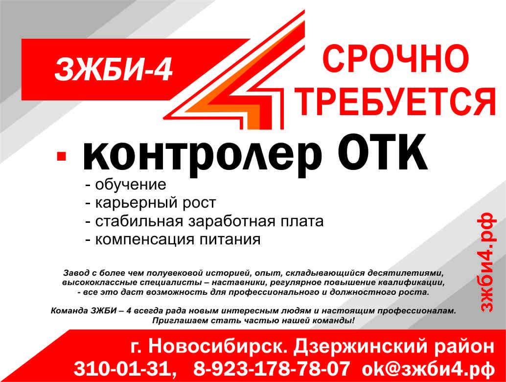 Статус положением техническая эксплуатация промышленных зданий и сооружений пот ро-14000-004-98
